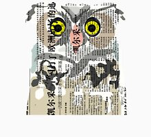 Urban Owl Newspaper Collage Unisex T-Shirt