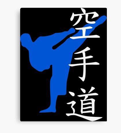 Karate Do Kanji (Blue) Canvas Print