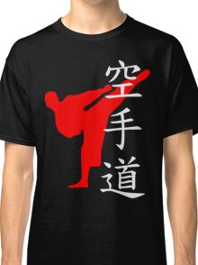 Karate Do Kanji (Red)  Classic T-Shirt