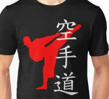 Karate Do Kanji (Red)  Unisex T-Shirt