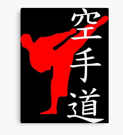 Karate Do Kanji (Red)  Canvas Print