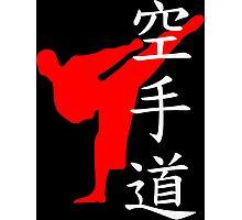 Karate Do Kanji (Red)  Photographic Print