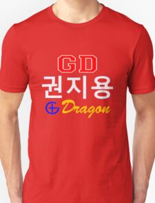 ♥♫Big Bang G-Dragon Cool K-Pop GD Clothes & Stickers♪♥ Unisex T-Shirt