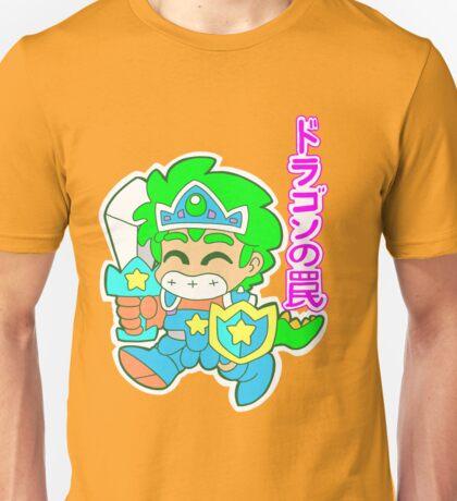 The Dragon's Trap Unisex T-Shirt