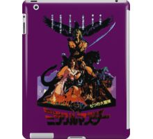 I have my eyes, I have my cunning, and I have my strength. iPad Case/Skin