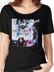 Bombed out in space with a spaced-out bomb ! Women's Relaxed Fit T-Shirt