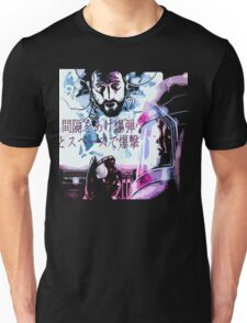 Bombed out in space with a spaced-out bomb ! Unisex T-Shirt