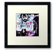 Bombed out in space with a spaced-out bomb ! Framed Print