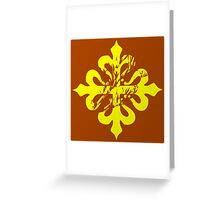 Karia - Hispanik Flag Greeting Card