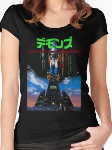 They will make cemeteries their cathedrals and the cities will be your tombs. Women's Fitted Scoop T-Shirt
