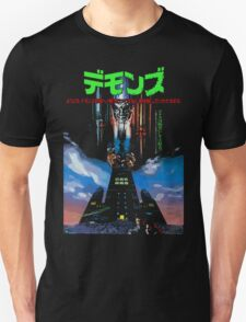 They will make cemeteries their cathedrals and the cities will be your tombs. Unisex T-Shirt