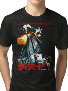 40 Storeys. Twelve Terrorists. One Cop. Tri-blend T-Shirt