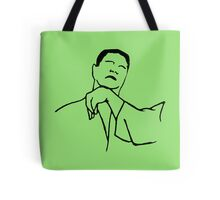 koken-uchi Tote Bag