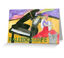 Kaleidoscope Music Album Cover Greeting Card
