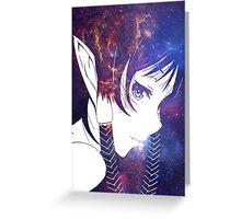 Lomenia Nyr - Starrysky Greeting Card
