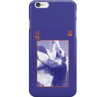 f(x) Krystal 4 Walls iPhone Case/Skin