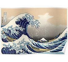 Great Wave of Kanagawa Wall Tapestry Poster