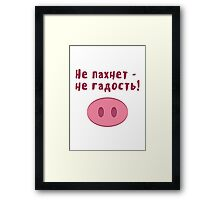 It's not disgusting if it doesn't stink Framed Print