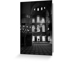 Prayer at Sultanahmet Mosque Greeting Card