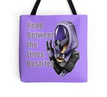 Between the Lines, Bosh'tet - Tali Tote Bag