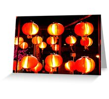 Chinese Lanterns, Penang Greeting Card