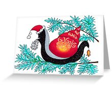 Snazzy tree decoration Greeting Card