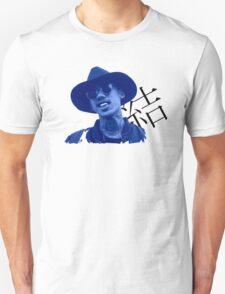 Kohh japanese rapper rap Unisex T-Shirt