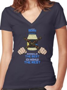 Shashlik the best! Women's Fitted V-Neck T-Shirt
