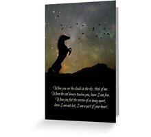Horse Equine Sympathy Art and Poem Greeting Card