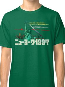 1997. New York City is now a maximum security prison. Breaking out is impossible. Breaking in is insane. Classic T-Shirt