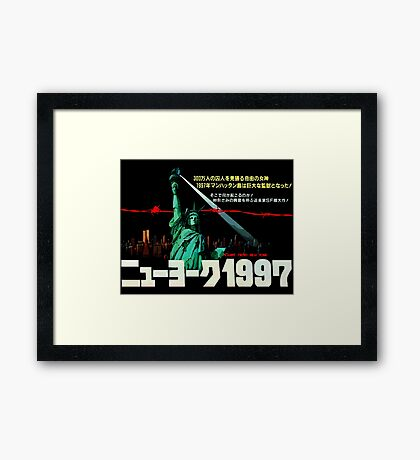 1997. New York City is now a maximum security prison. Breaking out is impossible. Breaking in is insane. Framed Print