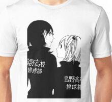 Kiyoko and Yachi Unisex T-Shirt