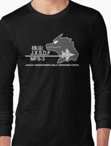 JXSDF Japanese Xenomorph Self-Defense Force GODZILLA VS MECHAGODZILLA Japan Movie  Long Sleeve T-Shirt