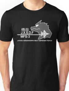 JXSDF Japanese Xenomorph Self-Defense Force GODZILLA VS MECHAGODZILLA Japan Movie  Unisex T-Shirt