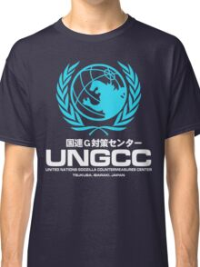 UNGCC GODZILLA VS MECHAGODZILLA Japanese Movie United Nations Godzilla Countermeasures Center JXSDF Classic T-Shirt