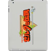 The Legend of Zelda Logo Japanese iPad Case/Skin