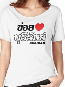 I Heart (Love) Buriram, Isaan, Thailand Women's Relaxed Fit T-Shirt