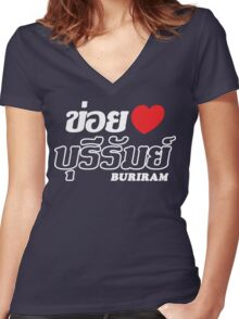 I Heart (Love) Buriram, Isaan, Thailand Women's Fitted V-Neck T-Shirt
