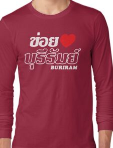 I Heart (Love) Buriram, Isaan, Thailand Long Sleeve T-Shirt