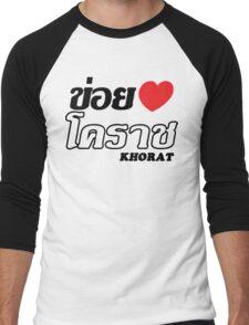 I Heart (Love) Khorat, Isaan, Thailand Men's Baseball ¾ T-Shirt