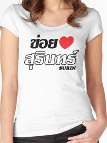 I Heart (Love) Surin, Isaan, Thailand Women's Fitted Scoop T-Shirt