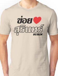 I Heart (Love) Surin, Isaan, Thailand Unisex T-Shirt