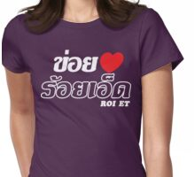 I Heart (Love) Roi Et, Isaan, Thailand Womens Fitted T-Shirt