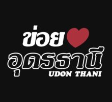 I Heart (Love) Udon Thani, Isaan, Thailand Kids Clothes