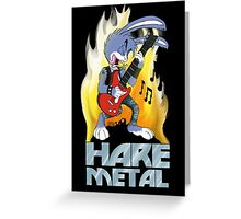 """Hare"" Metal Greeting Card"