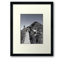 Great Wall Framed Print
