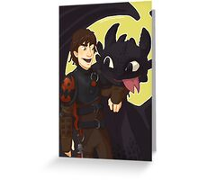 HTTYD 2 Greeting Card