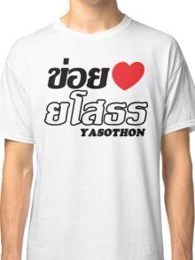 I Heart (Love) Yasothon, Isaan, Thailand Classic T-Shirt