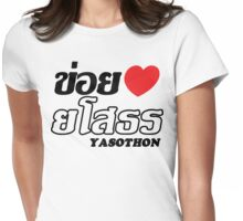 I Heart (Love) Yasothon, Isaan, Thailand Womens Fitted T-Shirt
