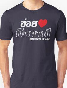 I Heart (Love) Bueng Kan, Isaan, Thailand  Unisex T-Shirt